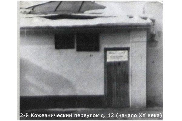 prohodnaya.jpg