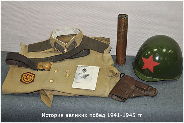 history_1945.jpg